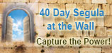Capture the Power of 40 Days at the Wall